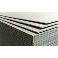 China 9mm Reinforced Fiber Calcium Silicate Insulation Board Free Asbestos Eco Friendly on sale