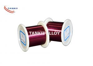 Quality 0.5mm N6 Nickel Enamelled Wire Corrosion Resistance For Automobile Parts for sale