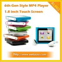 Quality 6th Gen Style 1.8 inch Touch Screen Mp4 Player for sale