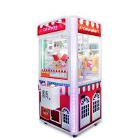 Quality Stable Power Toy Unique Vending Machines Get Prize By Cutting The Rope for sale