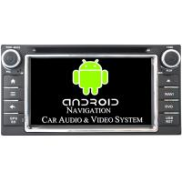 Quality 2 Din Universal Toyota Radio GPS DVD Stereo For Old Year Toyota Corolla Prado RAV4 Vios Yaris for sale