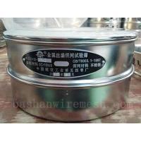Quality factory price dia 200mm test sieves Vibrating sieve with low price for sale
