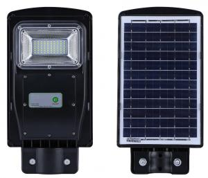 Quality All In One ABS Housing 6000K 40W Solar LED Street Light for sale
