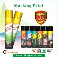 High Temp Athletic Marking Paint / Line Marking Paint , Yellow & White