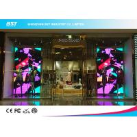 China P4mm Curve Flexible LED display Screen Wifi controlled with easy addressable on sale