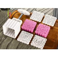 China Square Flower Pattern Festival Decoration Items , DIY Baking Moon Cake Mold on sale