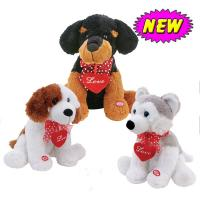 Buy cheap Valentine's Day Teddy Bear Plush Toys from wholesalers