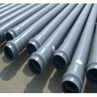 China PVC-U pipe for water supply, UPVC water pipe, PVC pipe, PVC-U drainage pipe, PVC water pipe on sale