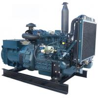 Quality 7kw to 24kw kubota engine silent small diesel generator for sale