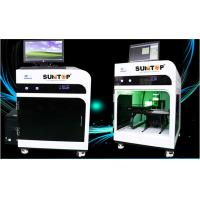 Best 3D Crystal Laser Inner Engraving Machine for 2D image Engraving CE FCC FDA Approved wholesale