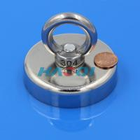Quality Neodymium magnetic hook with ring for sale