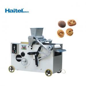 Quality SUS304 PLC 150kg/H Automatic Cookies Making Machine for sale
