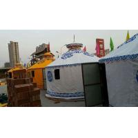 Quality Festival Activity Mongolian Tent Home With 4 Layer Fire Resistance Cover Fabric for sale