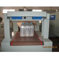 China Automatic Film Shrink Wrapping Machine on sale