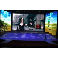 China Full Color P20 Advertising Outdoor LED Display flight case packing on sale