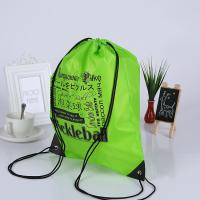 Best Selling well all over the world Personalized Double Shoulder Strap Swimming Drawstring Bags wholesale