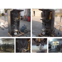 Quality 320mm SUS 304 1000bph Small Sachet Packing Machine for sale