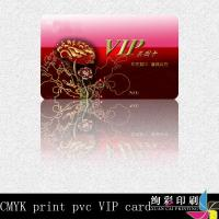 China 4C Offset Printing Transparent Plastic PVC Business Cards For Advertising on sale