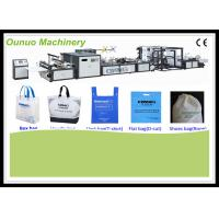 China Industry PP Non Woven Fabric Bag Making Machine / Non Woven Bag Making Machine on sale