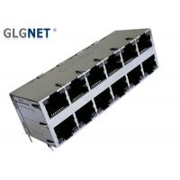 Quality DIP Mounting Magnetic RJ45 Connector 1G Integrated 2x6 Stacked ICM For Wed Servers for sale