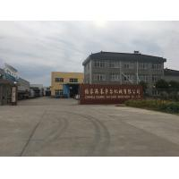 ZHANGJIAGANG SAISAER MACHINERY CO.,LTD