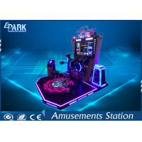 China Jazz Drum Music Entertainment Game Arcade Dance Machine For Auto Show for sale