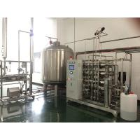 Buy cheap Uv Sterilizer Pharmaceutical Water Treatment Plant With Reverse Osmosis System from wholesalers