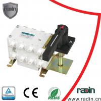 Buy cheap LOAD BREAK SWITCH ( changeover ) 125 - 3150A ( RDGLZ ) from wholesalers