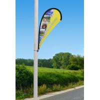 China Feather Flag banner stands Street banner advertising flying flag for advertising & tradeshow on sale