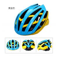 Quality Sequins Decoration Custom Road Cycling Helmets / Adult Bike Helmets for sale