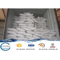 Quality Solid≥90% Nonionic Type Pam Polyacrylamide for industrial wastewater for sale
