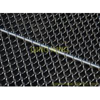 Buy cheap Rameiju Coil Drapery, coil drapery wall cladding, SS316  coil drapery,High quality with factory price! from wholesalers