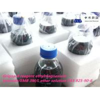 Buy cheap Ethylmagnesium Bromide Grignard Reagent 3Mol / L Ether Solution CAS 925-90-6 from wholesalers