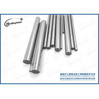 Buy High Hardness Tungsten Carbide Bar For Making Tools Wear Resistance at wholesale prices