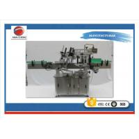 China Professional Mineral WaterBottle Labeling Machine 300pcs / Minute High Performance on sale