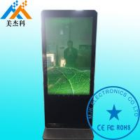China Linux Digital Video Announcement System Manual / Auto Bus Advertising Player on sale