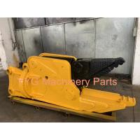 Buy Heavy Duty Scrap Metal Hydraulic Shears For Excavator Double Cylinder 100% New at wholesale prices