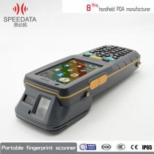 Quality RS232 Fingerprint Scanner USB Rfid Fingerprint Reader Device With Display for sale