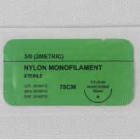 Quality NON-ABSORBABLE SUTURE, NYLON SUTURE, BLUE for sale