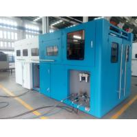 Quality Automatic Plastic Bottle Injection Moulding Machine For Cosmetic / Medical Industry for sale