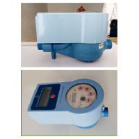 Buy Digital Prepaid Intelligent Water Meter Touchless Type With Brass Valve Control at wholesale prices