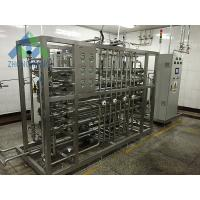 Quality Softer Treatment Machine For Well Water / Softener Vessel Water Equipment for sale