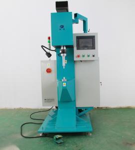 Quality Environmental Servo Press Machine For Pressure Riveting Energy - Efficient for sale