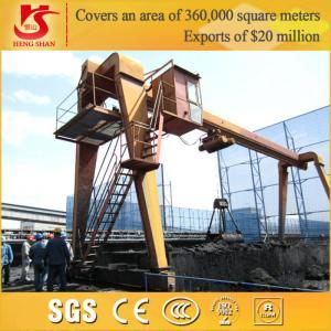 Quality High Quality MZ Type 50 ton Double Beam Grab Gantry Crane for sale