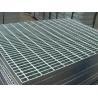 Buy cheap Serrated Steel Grating, Steel Grate, Metal Grating from wholesalers