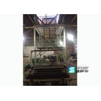 Quality 18.5Kw Multilayer Blown Film Machine Durable Two Layer Blown Film Plant for sale