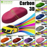 Quality 3D Carbon Fiber Vinyl Wrapping Film bubble free 1.52*30m/roll - Rose Red for sale