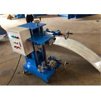 Quality Portable Standing Seam Roll Forming Machine , Roof Panel Curving Machine for sale