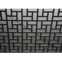 China Customized Metal Screen Facade With Perforated Or Laser Cutting For Cladding on sale