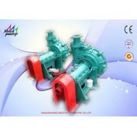 Buy cheap 150ZJ-A65 Single stage High Performance Anti Abrasive Slurry Transfer Pump from wholesalers